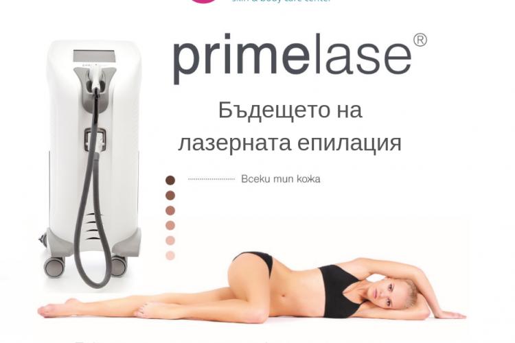 Диодна лазерна епилация Prime Lase HR